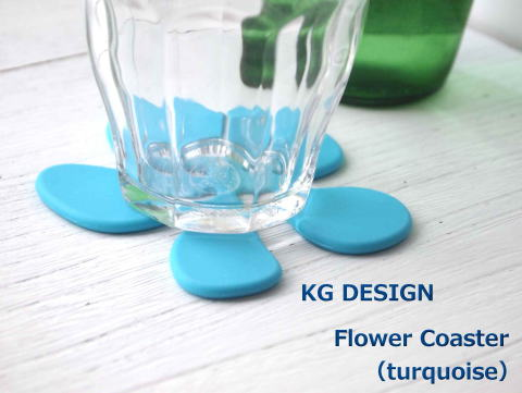 北欧の お花を テーブルに/KG Design・Flower Coaster (turquoise)